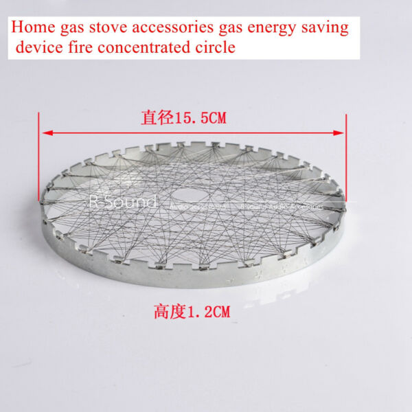 Home gas stove accessories gas energy saving device fire concentrated circle $13.00