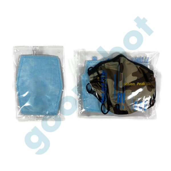 UPS United Parcel Service Camo Mask Extra Filters