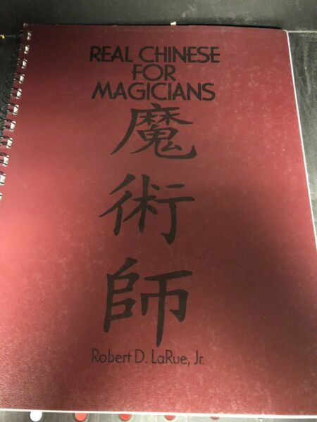Real Chinese For Magician By Robert LaRue $28.00