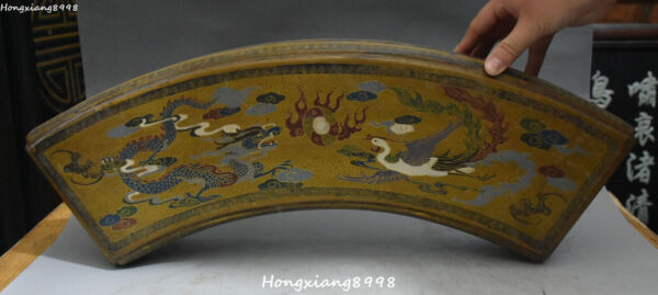 Chinese Wood Lacquerware Carving Dragon Phoenix Play Ball Fan-shaped Box Boxes