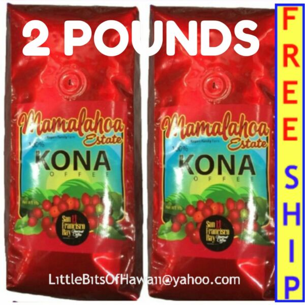 MAMALAHOA ESTATE 100% KONA Coffee Whole Bean - X2  16 oz. bags = 2 LBS HAWAII