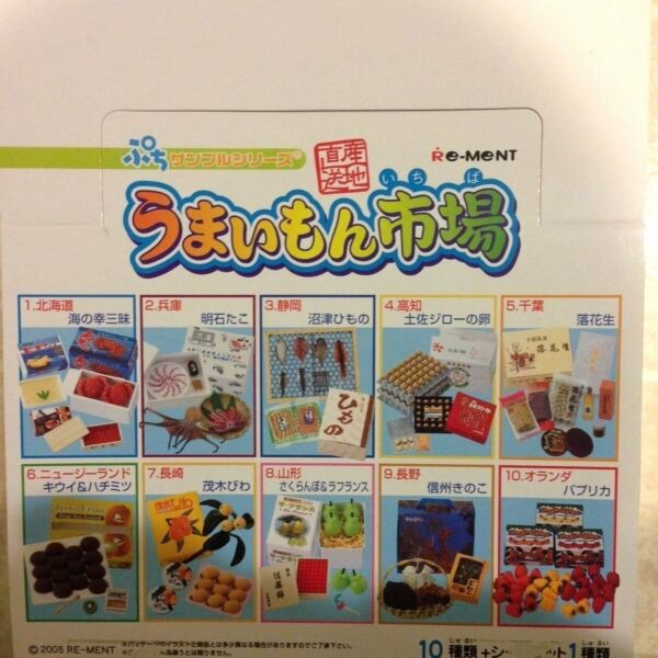 Re-ment Farm Produce New in Bags With Boxes Megahouse Dollhouse