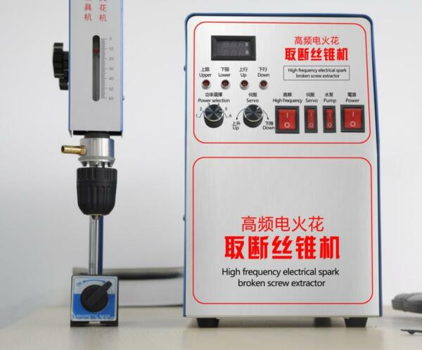 1000W Portable EDM Machine Broken Tap Removal Metal Disintegrator