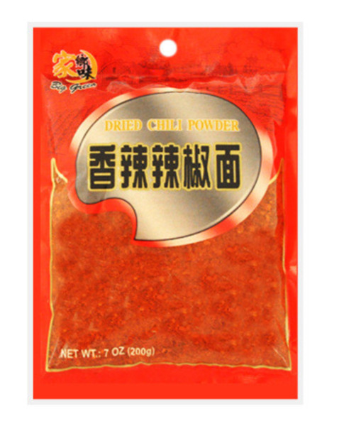 Big Green Sichuan Dried Red Chili Powder SezchuanSavory Spicy