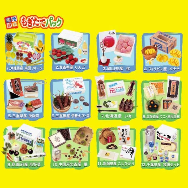 Re-ment Food Farm Produce  1 New in Bags With Boxes Megahouse Dollhouse