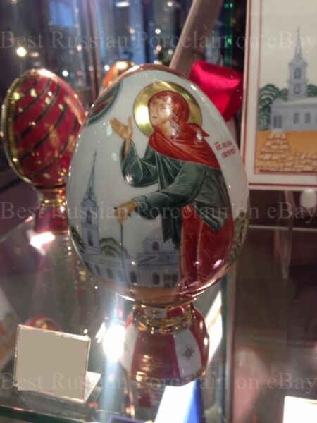 Exclusive Russian Imperial Lomonosov Porcelain Easter Egg Xenia of St-Petersburg
