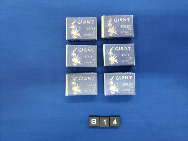 Vintage GIANT Pellets for Automatic Toy Japan 6 Boxes $19.95