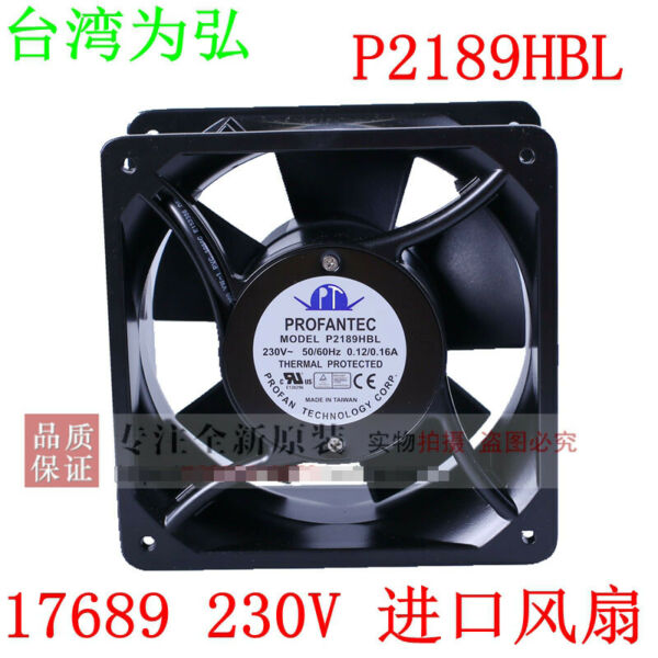 For Hong P2189HBL AC220V17689 frequency converter axial flow cooling fan