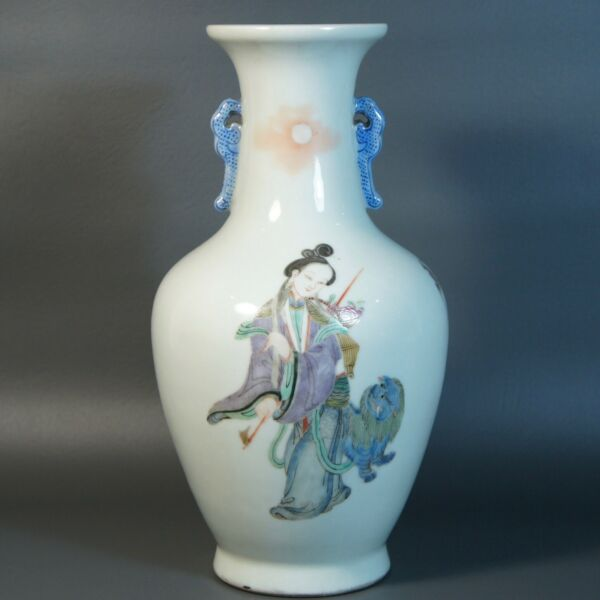 Antique Chinese Qing Porcelain Vase Ear Handle Magu and Mythical Beast Rare