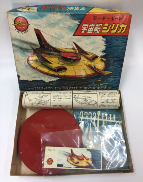 IMAI Spaceship Silica motorized plastic model kit vintage 1960 Uchusen Shirika