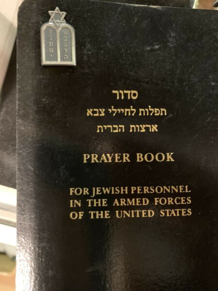 Prayer Book Us Military For Jewish Personel 1984 Edition 1999 Reissue New