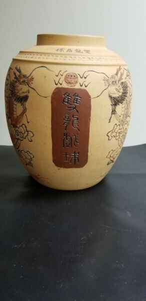 ANTIQUE YIXING CLAY POT JAR VASE PAINTED FOO DOGS ARTIST SIGNED