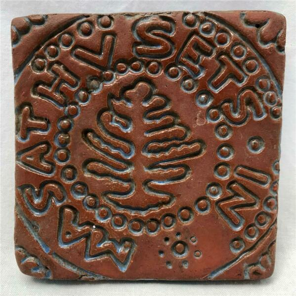 Early American Terra Cotta Fireplace Tile 1652 Masachutsets Pine Tree Coin