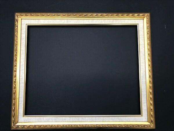Antique Style Ornate Gold Picture Mirror Frame 16 x 20 or 18 x 22