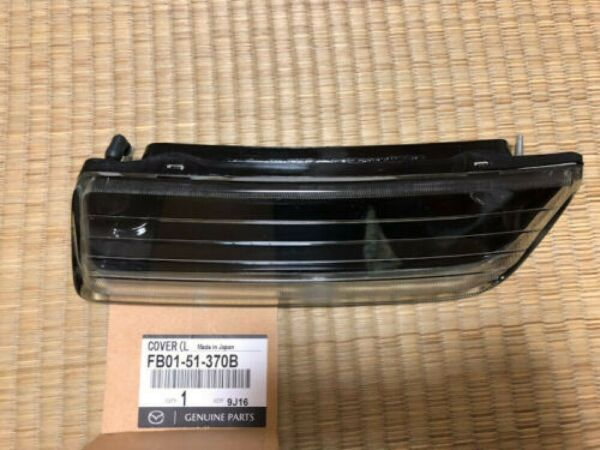 Genuine Mazda 1986-1992 RX-7 FRONT LEFT Cover Passing hole FB01-51-370B FS