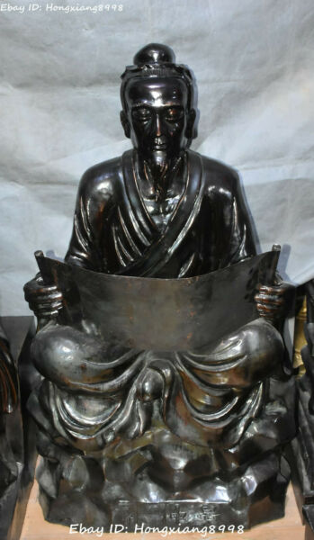 Big China Bronze Seat People Human Man Medical Sage Zhang Zhongjing Statue