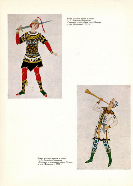 Costumes to quot;THE LEGEND OF THE INVISIBLE CITY...quot; by Russian artist I. Bilibin C $14.99