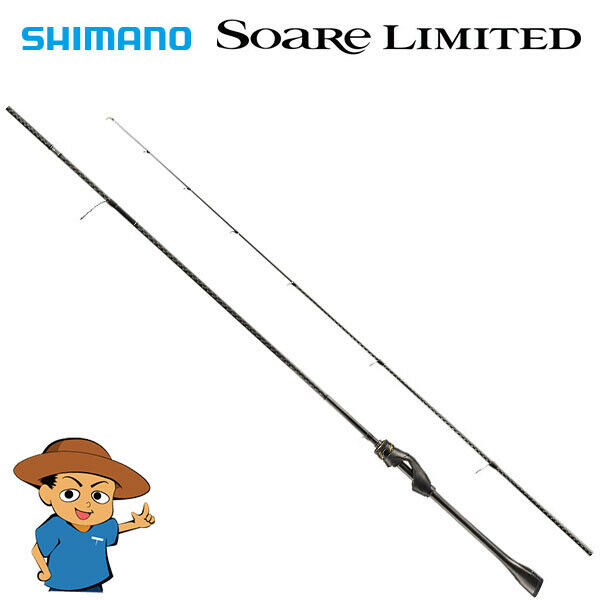 Shimano SOARE LIMITED S68UL-S Ultra Light fishing spinning rod from JAPAN