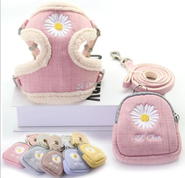 Soft Pet Dog Harnesses Vest No Pull Adjustable Keep Warm Embroidery Cat Harness $11.99