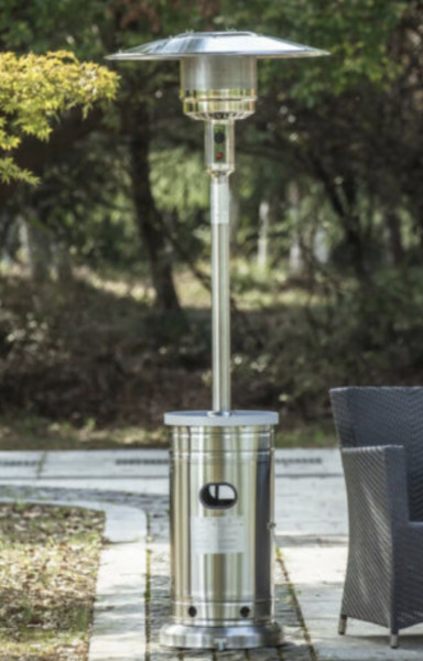 Gas Patio Heater 48000 BTU Stainless Steel Garden Treasures Style Selection