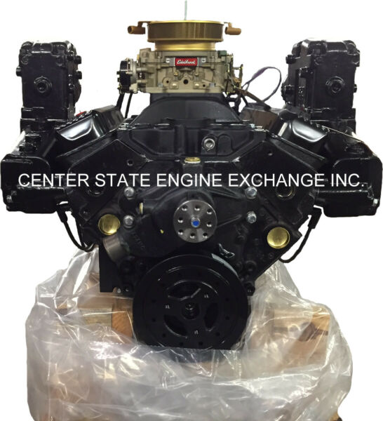 Reman 5.7L 350 GM Marine Engine Complete with Exhaust Replaces Mercruiser 97 02 $5695.00