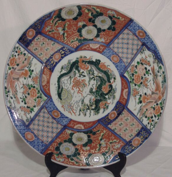 JAPANESE 19th C IMARI PORCELAIN DRAGON CENTER CHARGER 18 1 4