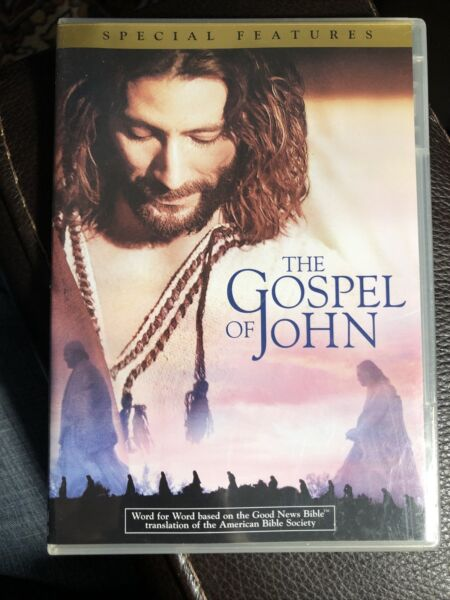 The Gospel of John special feature single disc only