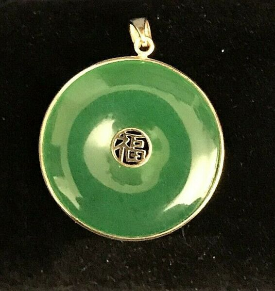 14k Green Jade Pendant With quot;Happinessquot; Chinese Character