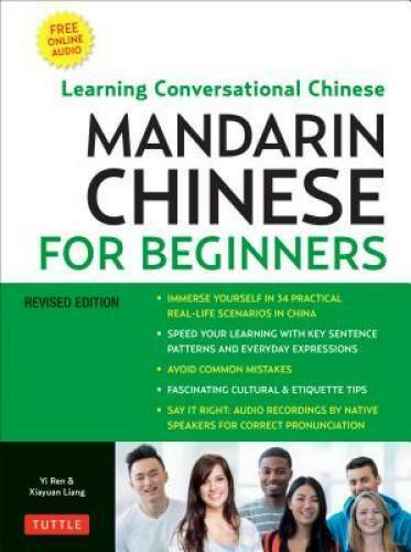Mandarin Chinese for Beginners: Mastering Conversational Chinese Fu VERY GOOD $10.37