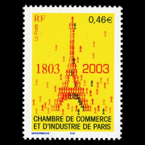 France 2003 Chamber of Commerce Architecture Eiffel Tower Sc 2933 MNH