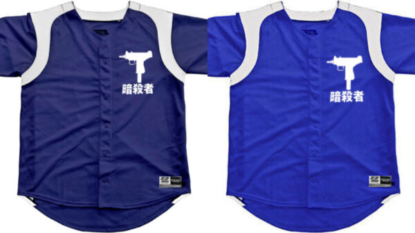 NEW Uzi Japanese Navy Blue Baseball Jersey Rare Air KYC Vintage M L MEDIUM LARGE