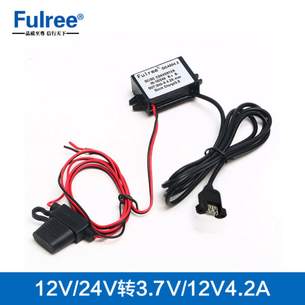 Built In Quick Charge 3.0  DC 12V to 5V 4.2A Converte USB Qualcomm QC EAST COAST