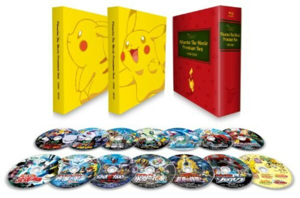 Used PIKACHU THE MOVIE PREMIUM BOX 1998-2010 [Blu-ray]