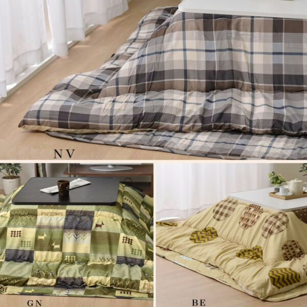 2019 Square Kotatsu Table Heater 75x75cm Fluffy Futon Cover amp; Rug 3 Set New