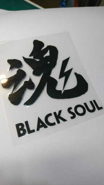 BLACK SOUL Racing Stickers Decals 10cm x 9cm