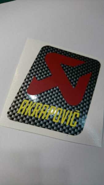 Akrapovic sticker with Carbon Background 2 pieces $7.99