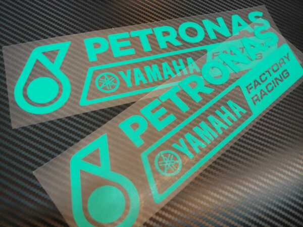 petronas x yamaha Motor racing stickers Decals 2 pieces 6.5cm x 25cm