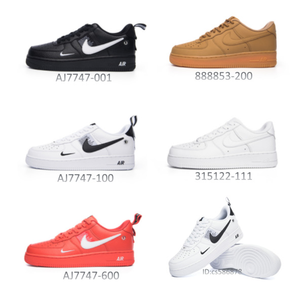 Air Force 1 07 LV8 AF1 One Low QS Women Men Sneakers Shoes Pick 1