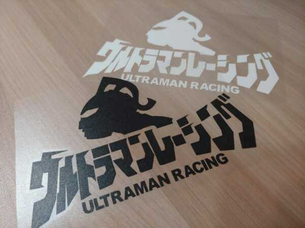 Ultraman Racing stickers Decals 10cm x 15cm