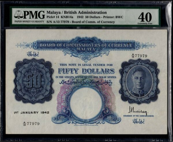 1942 British Malaya KG VI $50 note PMG 40