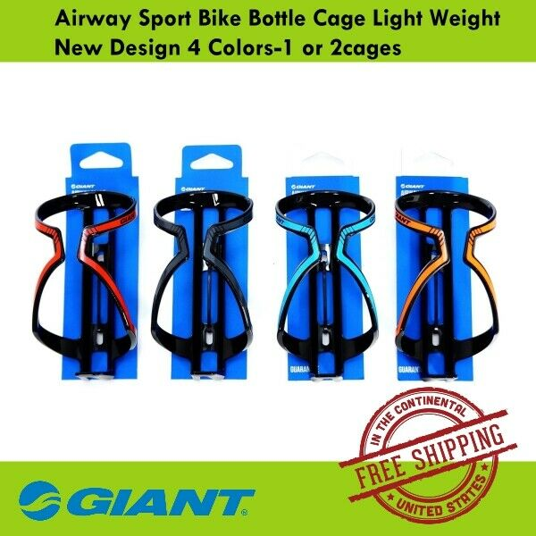 Giant Airway Sport Bike Bottle Cage Light Weight New Design 4 Colors 1 or 2cages $16.90