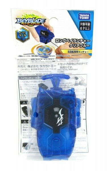 Takara Tomy Beyblade Burst GT B-137 Long Bey launcher clear Blue In stock _US