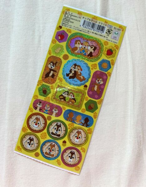 Tsuchiya Japan Holographic Disney Chip and Dale feat Clarice Chipmunk Animal