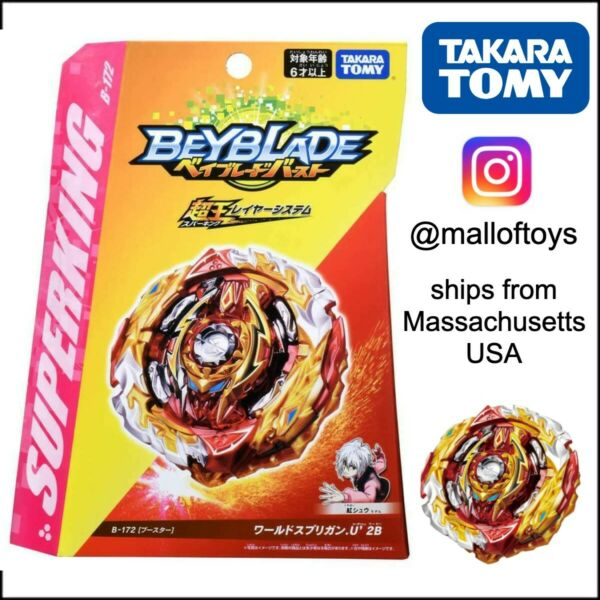 TAKARA TOMY Beyblade Burst SuperKing B 172 Booster World Spriggan.U#x27; 2B IN STOCK