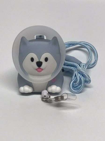 Bath amp; Body Works Dog With Cone Vet Retractable ID Clip Holder $24.03