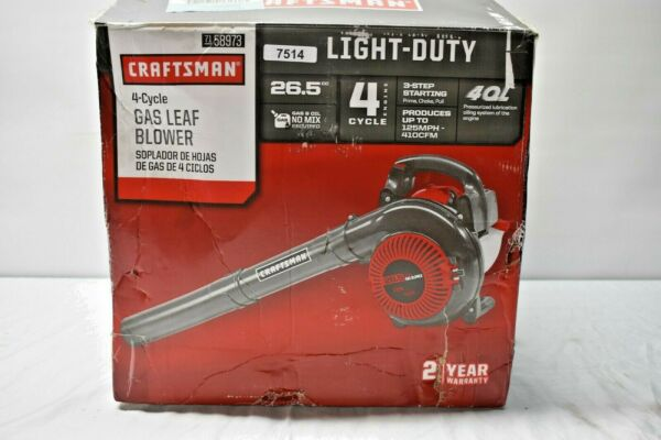 Craftsman 26.5cc 4 Cycle Gas Blower 125MPH 410CFM Recommended For LIGHT USE
