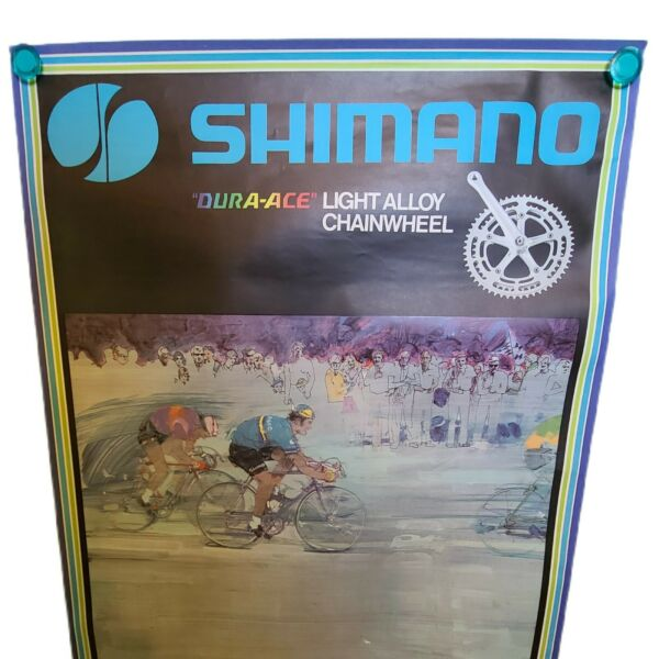 Shimano Bike Dura Ace Water Color Poster Vintage 70s Racing Team 23.25quot; x 33quot; $50.00