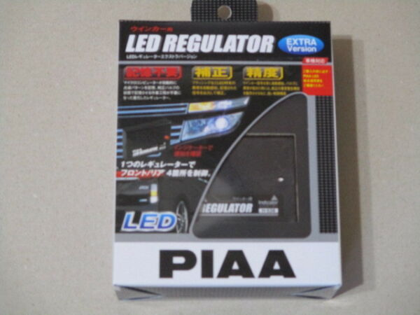 PIAA LED Regulator 12V for Turn Signal 1 piece H 538 F S New from Japan
