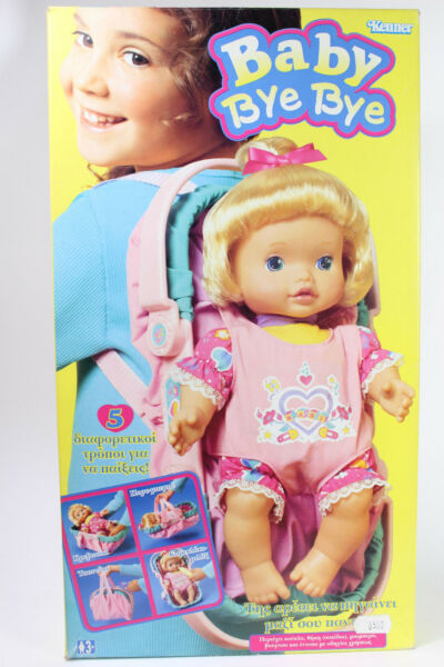 VINTAGE Rare Toy Carrier 1996 BABY BYE BYE DOLL KENNER HASBRO Greek exclusive $99.90