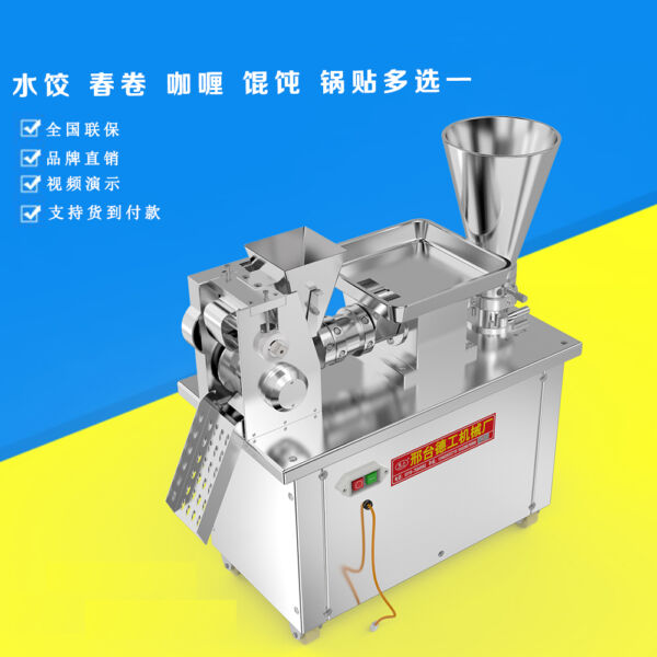 Automatic D4-2 Dumpling Machine Samosa Spring Roll Dumpling Making Machine 110V